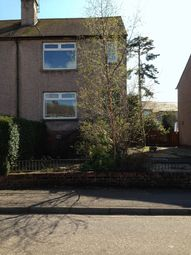 2 bed end terrace house for sale in Godfrey Avenue, Denny FK6