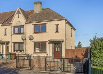 Thumbnail 2 bed end terrace house for sale in 52 Robertson Drive, Tranent