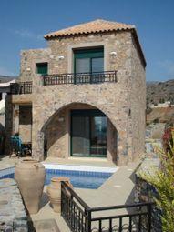 Thumbnail 2 bed villa for sale in Elounda, Crete, Greece