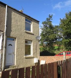 2 bed end terrace house for sale in Ravenside Terrace, Chopwell NE17