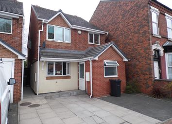 Thumbnail 5 bedroom detached house for sale in Gate Street, Tipton