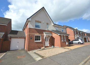 Thumbnail 3 bedroom semi-detached house for sale in Fyne Crescent, Larkhall