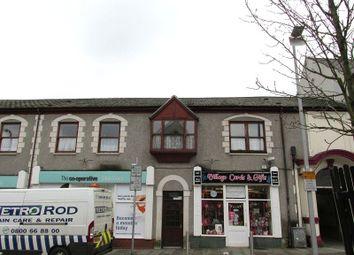 Thumbnail 1 bed flat to rent in Lyric Court, Herbert Street, Pontardawe, Swansea.