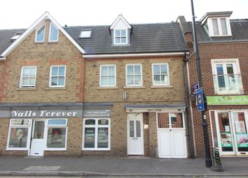 Thumbnail 2 bed flat to rent in Gallery Court, Walton Road, East Molesey