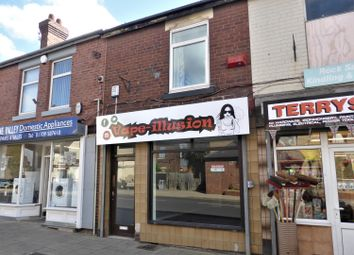 Thumbnail 1 bedroom flat for sale in Barnsley Road, Goldthorpe, Rotherham