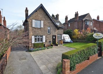 Thumbnail 3 bed detached house for sale in Woodland Drive, Sandal, Wakefield