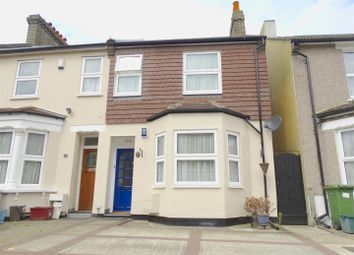Thumbnail 2 bed end terrace house for sale in West Street, Bexleyheath