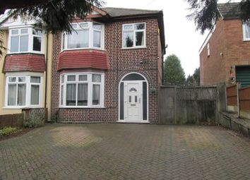 Thumbnail 3 bed semi-detached house to rent in Bunkers Hill Lane, Bilston