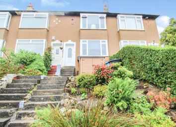 Thumbnail 2 bed terraced house for sale in Randolph Drive, Glasgow