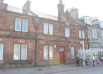 Thumbnail 1 bed flat for sale in Burnbank Road, Hamilton, South Lanarkshire