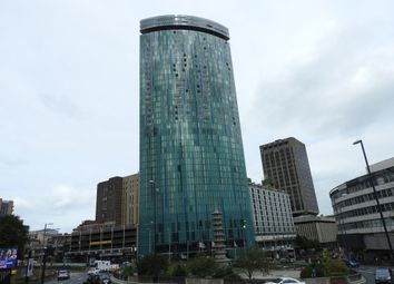Thumbnail 2 bed flat to rent in Holloway Circus Queensway, Birmingham
