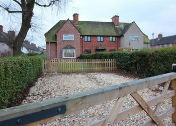 Thumbnail 3 bedroom end terrace house for sale in Poultney Road, Radford, Coventry