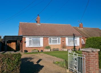 Thumbnail 2 bed detached bungalow for sale in Doddington Road, Wimblington, March