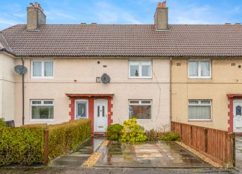 Thumbnail 3 bed terraced house for sale in Admiralty Road, Rosyth