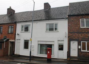Thumbnail 2 bed flat to rent in Long Street, Dordon, Tamworth