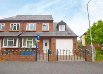 Tewkesbury Road, Longford, Gloucester GL2. 5 bed semi-detached house