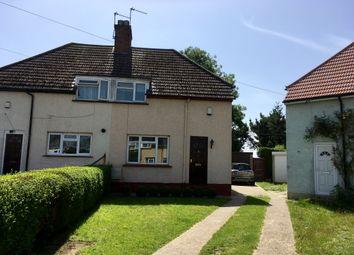 2 bed semi-detached house to rent in Hook Green Road, Southfleet, Gravesend DA13
