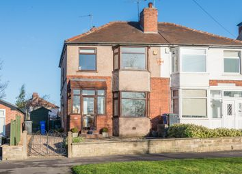 Thumbnail 3 bed semi-detached house for sale in Derbyshire Lane, Sheffield