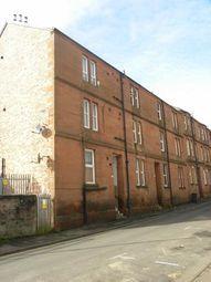 Thumbnail 1 bed flat to rent in John Street, Hamilton