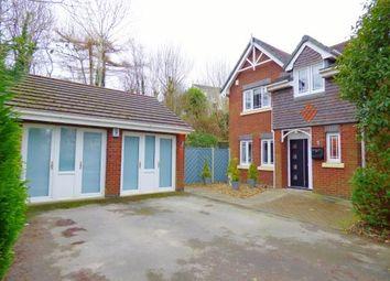 Thumbnail 4 bed detached house for sale in Kingsley Close, Feniscowles, Blackburn, Lancashire