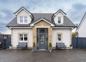 Thumbnail 4 bed detached house for sale in 31 Woodneuk Road, Gartcosh, Glasgow