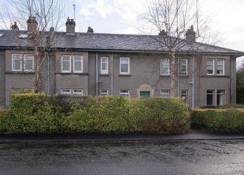 Thumbnail 2 bedroom flat for sale in Inverallan Road, Bridge Of Allan, Stirling, Stirlingshire