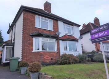 Thumbnail 2 bed semi-detached house for sale in Rock Grove, Solihull