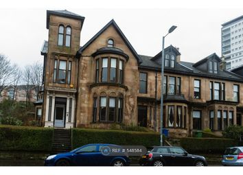 Thumbnail 5 bed end terrace house to rent in Broomhill Drive, Glasgow