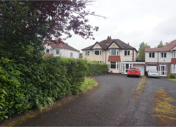 Thumbnail 3 bed semi-detached house for sale in Streetsbrook Road, Solihull