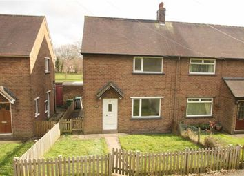 Thumbnail 2 bedroom end terrace house to rent in Whalleys Way, Acrefair, Wrexham