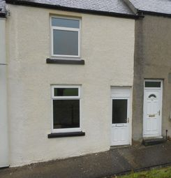 Thumbnail 2 bed terraced house for sale in 16 Coquet Street, Chopwell, Newcastle Upon Tyne, Tyne And Wear
