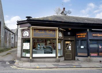 Thumbnail Commercial property for sale in 114 Rosemount Place, Aberdeen, Aberdeenshire