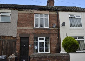 Thumbnail 2 bed terraced house for sale in Downing Street, South Normanton, Alfreton