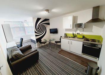 Thumbnail Studio to rent in Bristol Road, Selly Oak, Birmingham