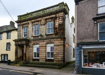 Thumbnail 4 bed flat for sale in High Street, Wigton