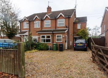 Thumbnail 3 bed semi-detached house for sale in School Road, Terrington St. John, Wisbech