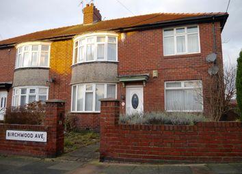 Thumbnail 2 bedroom flat to rent in Birchwood Avenue, High Heaton, Newcastle Upon Tyne