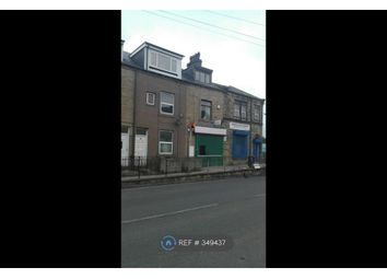 Thumbnail 2 bedroom end terrace house to rent in Ney Hey Road, Bradford