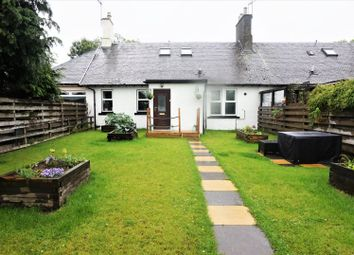 Thumbnail 2 bed cottage for sale in Ravenstruther, Lanark