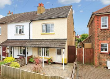 Thumbnail 2 bed terraced house for sale in Ferndale Road, Banstead