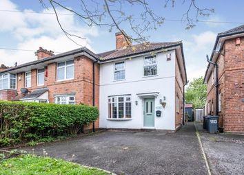 Thumbnail 3 bed end terrace house for sale in Yardley Wood Road, Yardley Wood, Birmingham, West Midlands