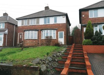 Thumbnail 2 bed semi-detached house to rent in Weston Avenue, Tividale, Oldbury