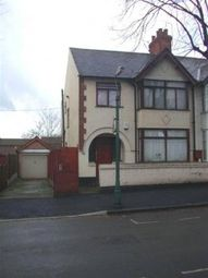 Thumbnail 4 bedroom terraced house to rent in Allington Avenue, Nottingham