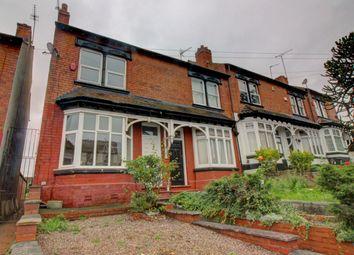 Thumbnail 3 bed end terrace house for sale in George Road, Erdington, Birmingham