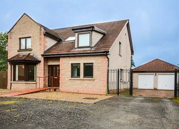 Thumbnail 4 bed detached house to rent in Macdonald Gardens, Blackburn, West Lothian