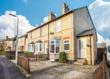 Thumbnail 3 bed end terrace house for sale in Victoria Crescent, Royston