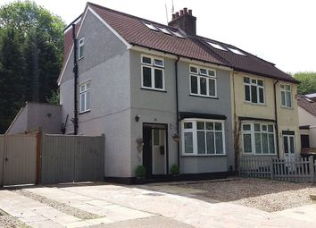 Thumbnail 4 bed semi-detached house for sale in Old Watford Road, Bricket Wood, St. Albans, Hertfordshire