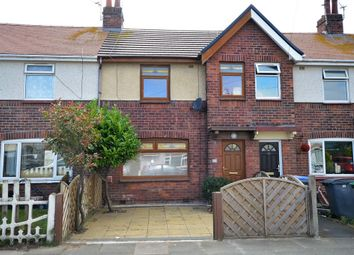 Thumbnail 2 bed terraced house to rent in Lindale Gardens, Blackpool