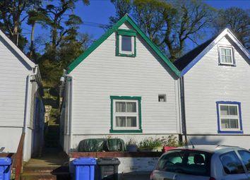 Thumbnail 3 bed cottage for sale in Hamilton Terrace, Lamlash, Isle Of Arran