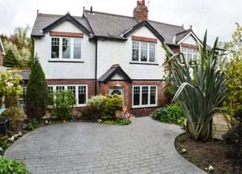 Thumbnail Terraced house for sale in Orchard Road, Rowlands Gill